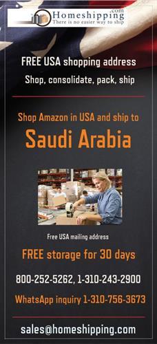 Shop and ship from USA to Dubai and Saudi Arabia.