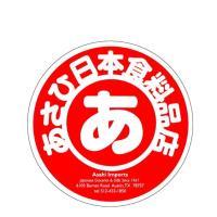 Asahi Imports - Austin