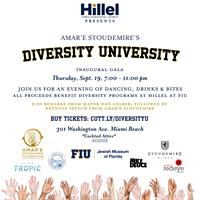 Hillel at FIU x Amar'e Stoudemire Diversity University Kick-Off Party