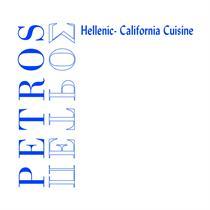 Petros MB, Inc.