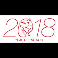 Year of the Dog | Lunar New Year Celebration