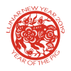 Lunar New Year - Year of the Pig Celebration
