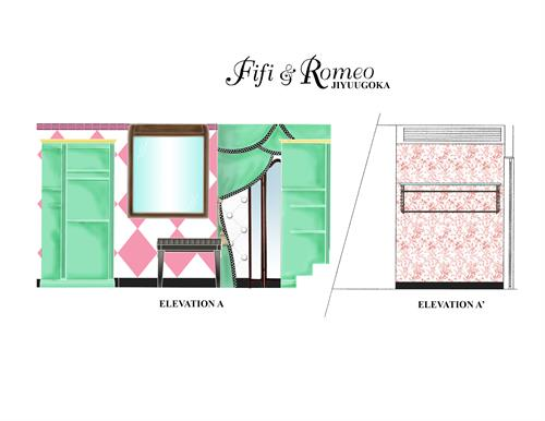 Elevation A for the design of Fifi & Romeo - Tokyo