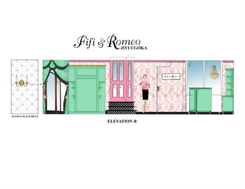 Elevation B for the design of Fifi & Romeo - Tokyo