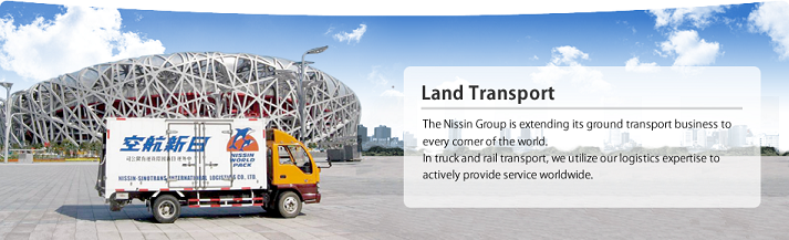 Nissin International Transport U.S.A., Inc.