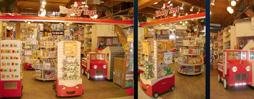 Wooden Toy Store - Granville Island