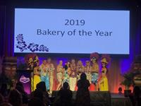 Nothing Bundt Cakes-Gilbert was named ''2019 Bakery of the Year''