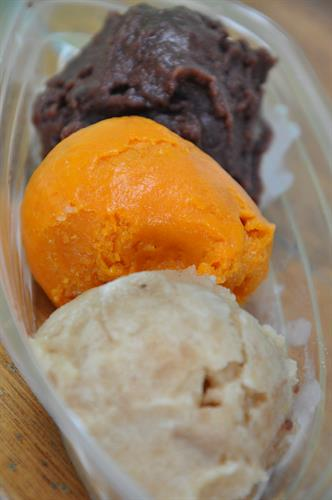 Vegan frozen treats change weekly. Chocolate, Carrot Ginger, and Maple Cashew Crunch are shown.