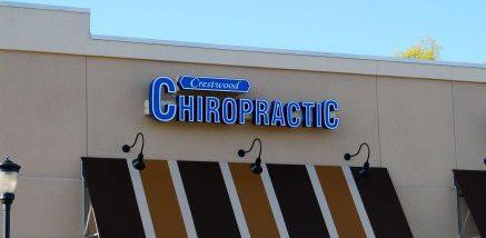 Crestwood Chiropractic, est. 2005