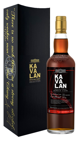 Kavalan French Wine Cask Single Malt Whisky - Truth Malters 1st Year Anniversary