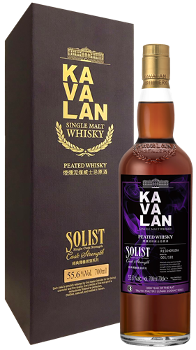 Kavalan Solist Peated Cask Single Malt Whisky - Truth Malters Lunar Zodiac Series - Year of the Rat