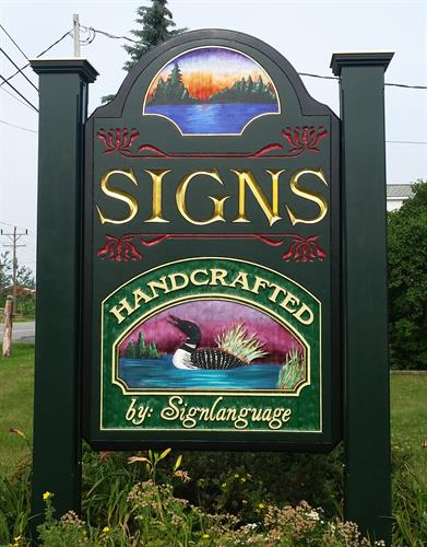 Our Sign