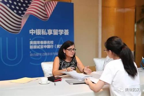 Brenda Rudman of International College Counselors visits China to hold presentations