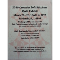 2019 Crowder Soft Stitches Quilt Exhibit