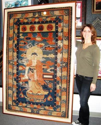 7 foot tall framed rug.