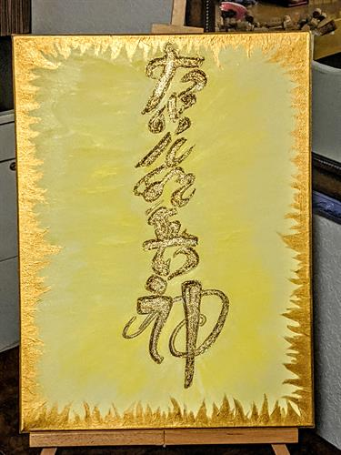 "This ""White Light"" calligraph is said to give a healing to those who gaze upon it. I painted it as part of my healing Art."