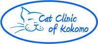Cat Clinic of Kokomo