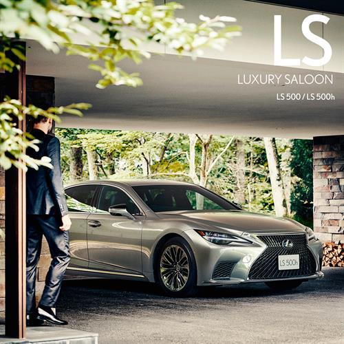 Lexus LS Flagship Luxury Saloon