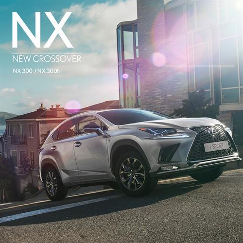 Lexus NX Mid Size SUV