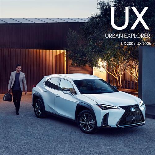 Lexus UX Compact SUV