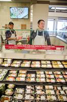 Gelson's Grand Opening. Fresh sushi made daily. Photo courtesy of Bear Flag Photography.