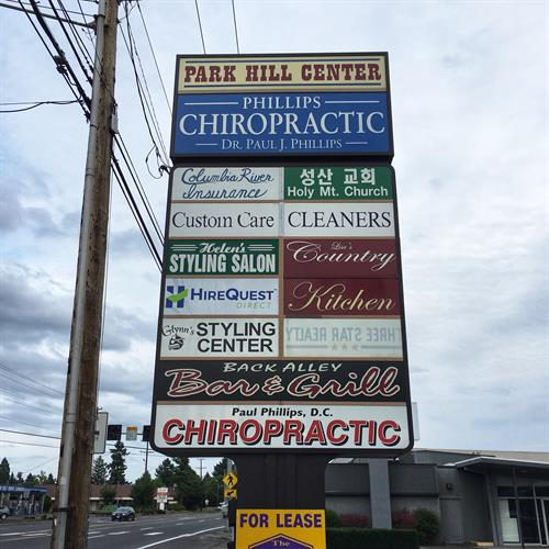 Monument or pylon signs on the street direct traffic to your business!