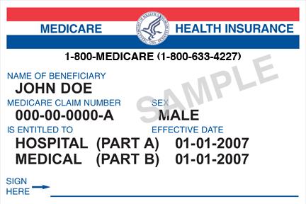 Medicare Supplemental Insurance or Medicare Advantage Plan