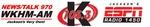 Jackson's Hit Music Station - K105.3