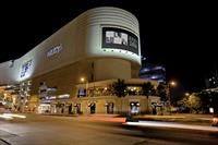 Beverly Center - Exterior