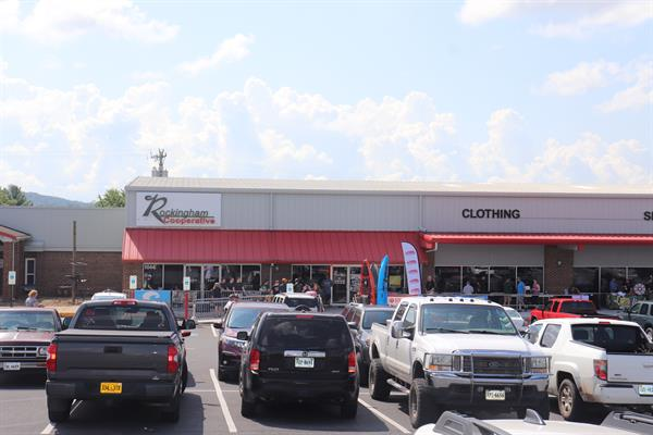 Harrisonburg Sporting Goods/Clothing/Ag location at 1044 S. High Street.