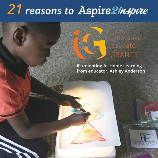 Innovative Educator Grants