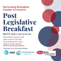 2019 Post Legislative Breakfast