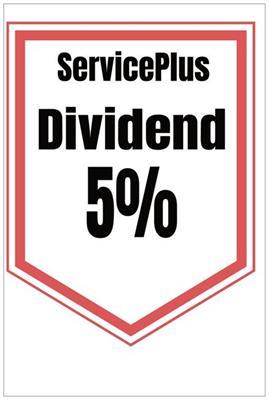 Quality Automotive Servicing