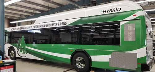 Bus Wrap Mason Transit