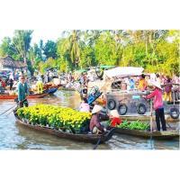 Vietnam Travel & Culture Trip Informational Meeting