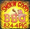 Smokin' Good BBQ