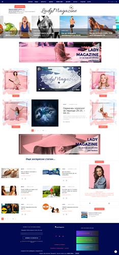 Ladies Blog Magazine