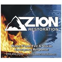 Gallery Image ZION_Mouse_Pad_113011.jpg