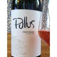 Taste NEW Wines Tomorrow Night with Dennis!