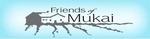 Friends of Mukai