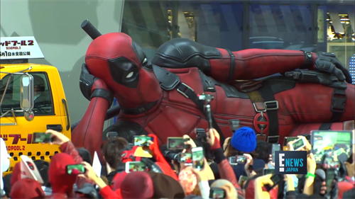 Ryan Reynolds, Deadpool Red Carpet Premiere - TOKYO (II)