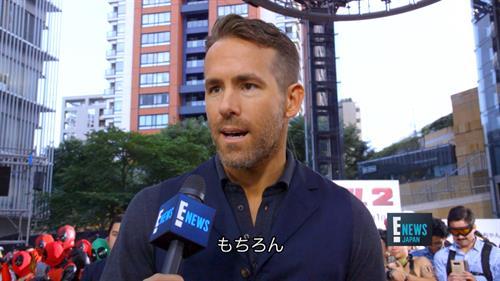 Ryan Reynolds, Deadpool Red Carpet Premiere - TOKYO (I)