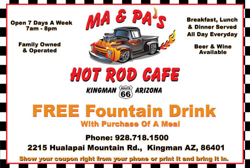 Coupon for Hot Rod Cafe