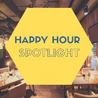 Restaurant Spotlight: Black Walnut Cafe
