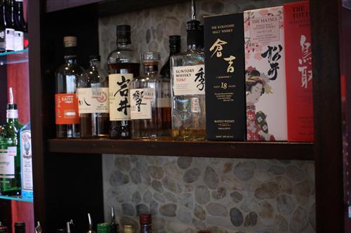 Great Japanese Whisky Portfolio