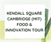 Kendall Square, Cambridge Food and Innovation Tour