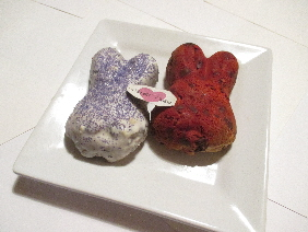 Sugar Cookie in Bunny Shape
