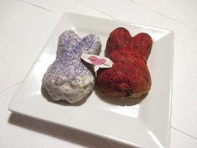 Sugar Cookie in Bunny Shape