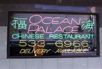 Ocean Palace Restaurant