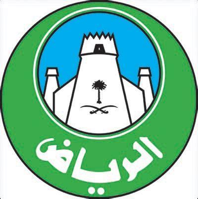 Museum Governance - City of Riyadh, Saudi Arabia